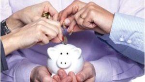 Получение накопительной пенсии