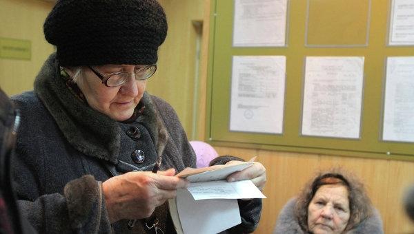 Расчет пенсии по 2000-2001 годам 1793 рубля