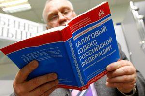 Иркутск москва авиабилеты льготы пенсионерам