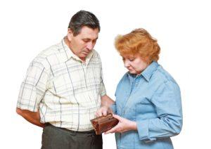 государственная пенсия по случаю потери кормильца 2016