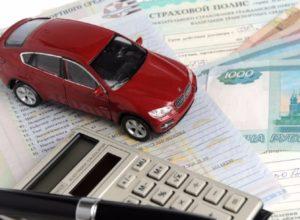 транспортный налог для пенсионеров в 2016 году