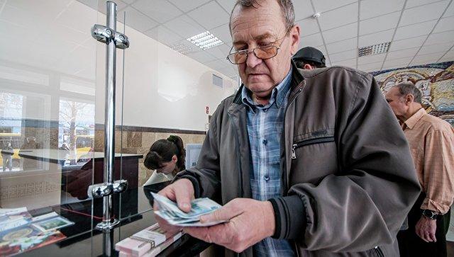 Работающие пенсионеры последние новости