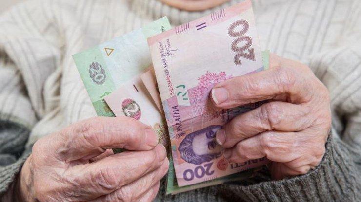 Минимальная пенсия на Украине, максимальная и средняя