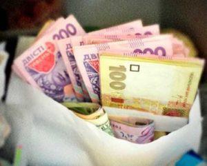 Пенсия во сколько повысили в 2012 году