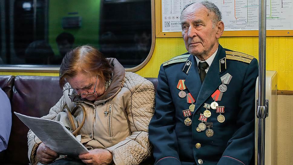 Сбербанк россии вклады и депозиты для пенсионеров