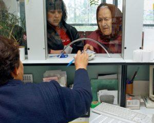 Пенсионная система Украины в 2016 году