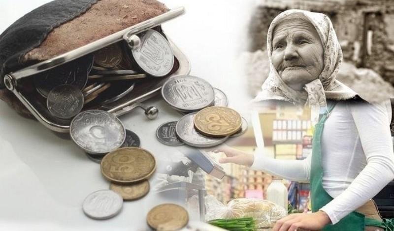 Пенсия по возрасту в Украине 2017