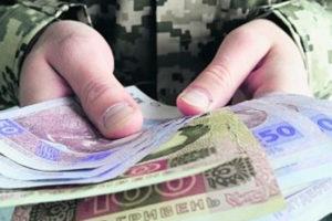 Перерасчёт пенсий военным пенсионерам