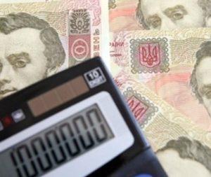 Расчёт пенсии в Украине