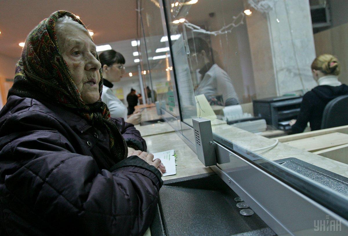 В Украине увеличивается минимальная зарплата и пенсия