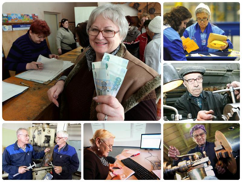 Индексация пенсии работающим пенсионерам в 2017 году