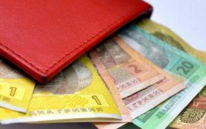 Как изменились зарплаты и пенсии в Украине
