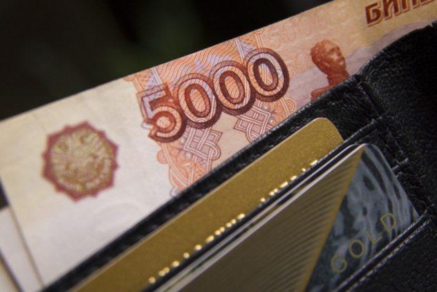 Единовременная выплата пенсионерам 5000 рублей в январе