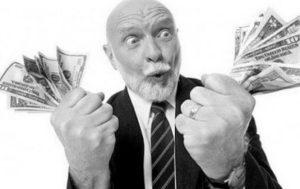 Самая большая пенсия в мире