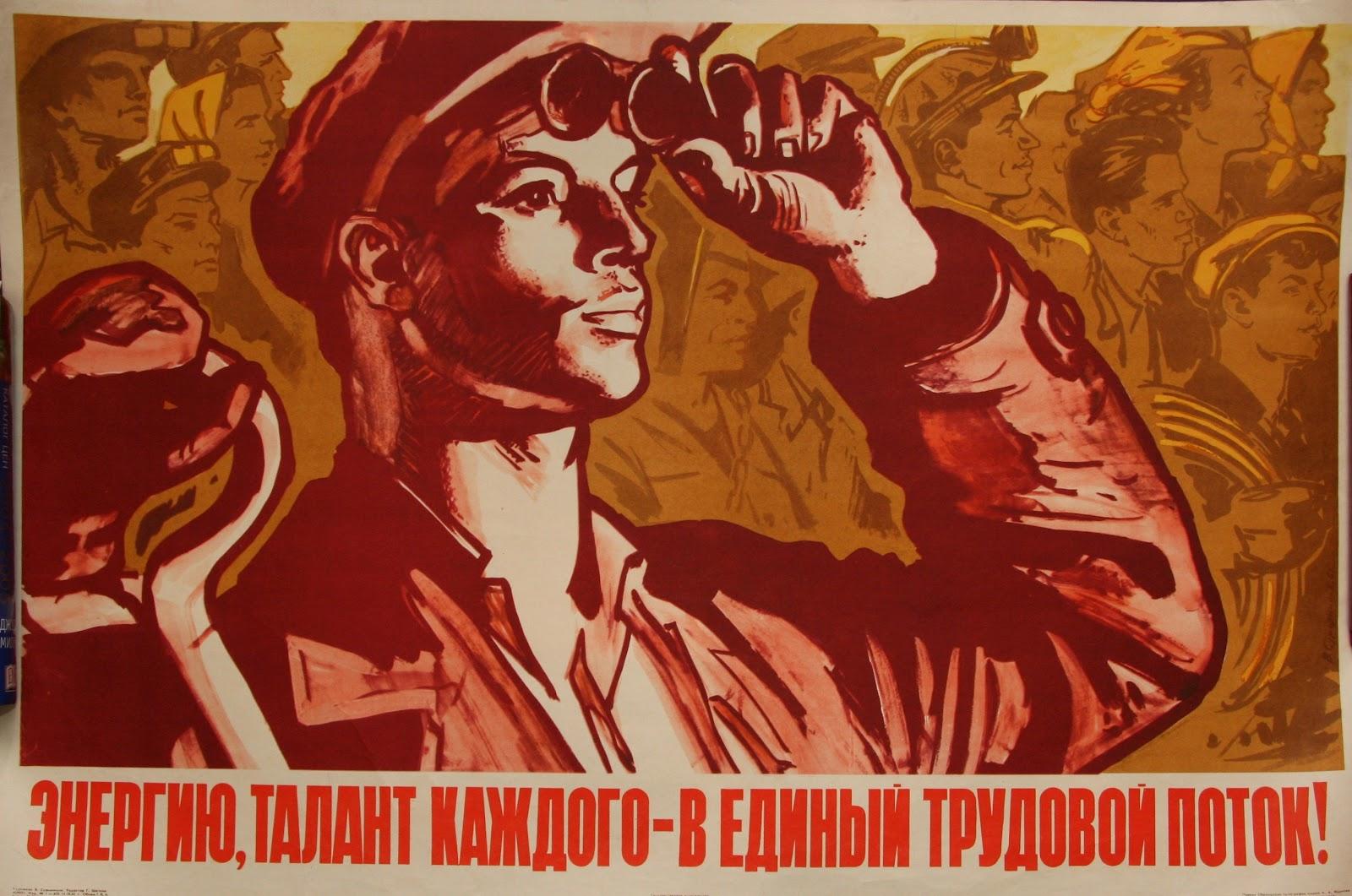 Может ли ударник коммунистического труда стать ветераном труда?