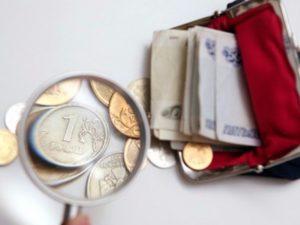 Переход с социальной пенсии в страховую