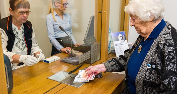 Перевод пенсии из Эстонии в Россию