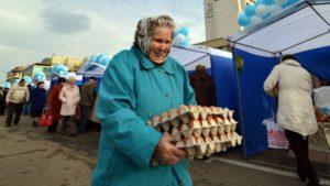 Прожиточный минимум в России подняли