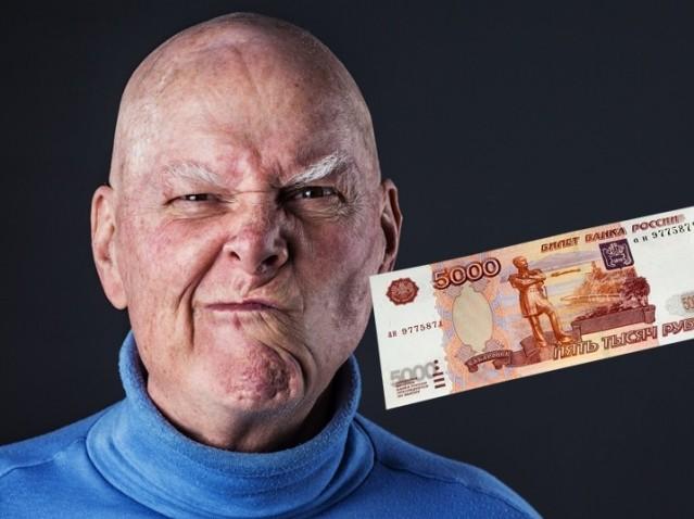 пенсионерам будет заменена компенсацией в виде единовременной выплаты в размере 5 тысяч рублей.