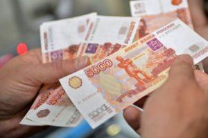 Разовая выплата 5000 рублей пенсионерам