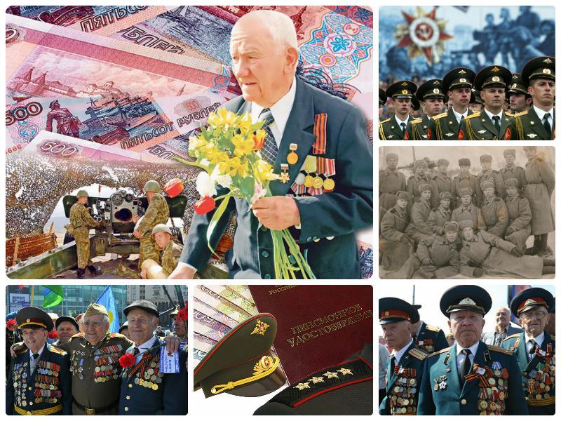 Военные пенсионеры не получат единовременную выплату 5000 рублей