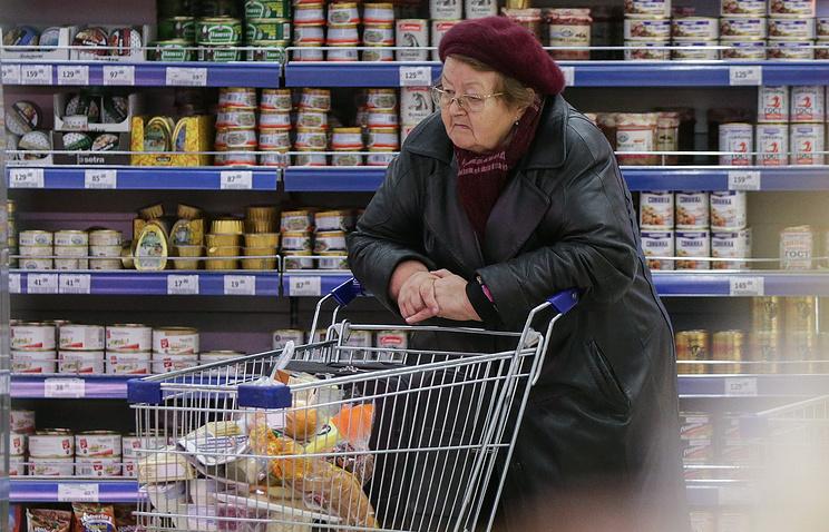 Налоговые льготы на транспорт пенсионерам москва