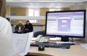 Какая индексация военных, социальных и страховых пенсий будет в России с 1 февраля 2017 года? Самые последние новости