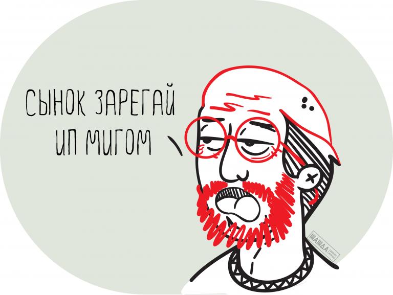 Социальные проездные для пенсионеров в перми 2017