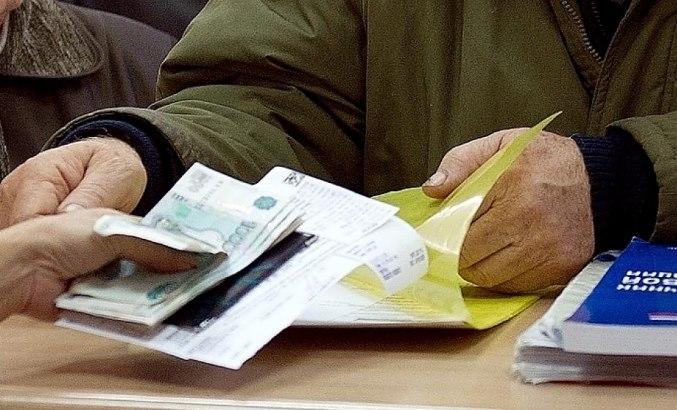 indeksatsiya chto eto takoe prostymi slovami - Какая индексация военных, социальных и страховых пенсий будет в России в 2017 году? Самые последние новости