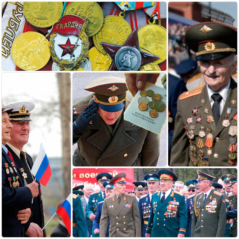 indeksatsiya voennyh pensij v 2017 godu - Какая индексация военных, социальных и страховых пенсий будет в России в 2017 году? Самые последние новости