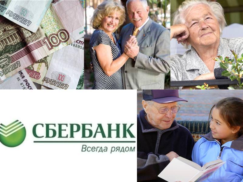Может ли пенсионер взять ипотечный кредит в сбербанке?