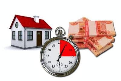 платят ли пенсионеры налог с продажи квартиры более 3 лет