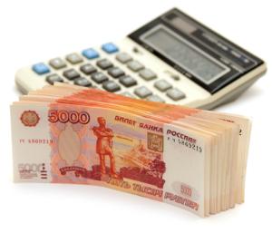 Доплата к пенсии неработающему пенсионеру в хмао
