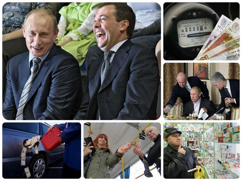 Что подорожает в России с 1 января 2017 года и на сколько (список), а что, наоборот, подешевеет?