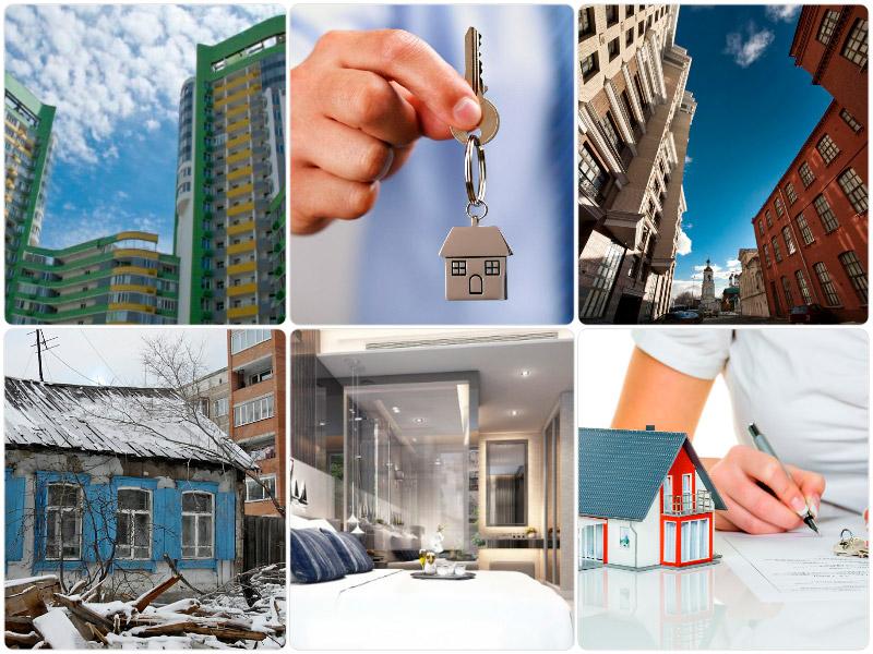Цены на недвижимость в 2017 году прогноз