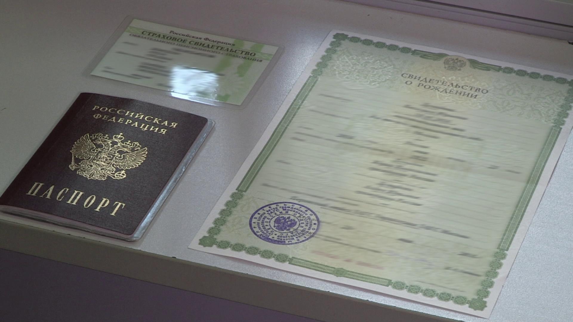 Как получить СНИЛС иностранному гражданину с патентом?