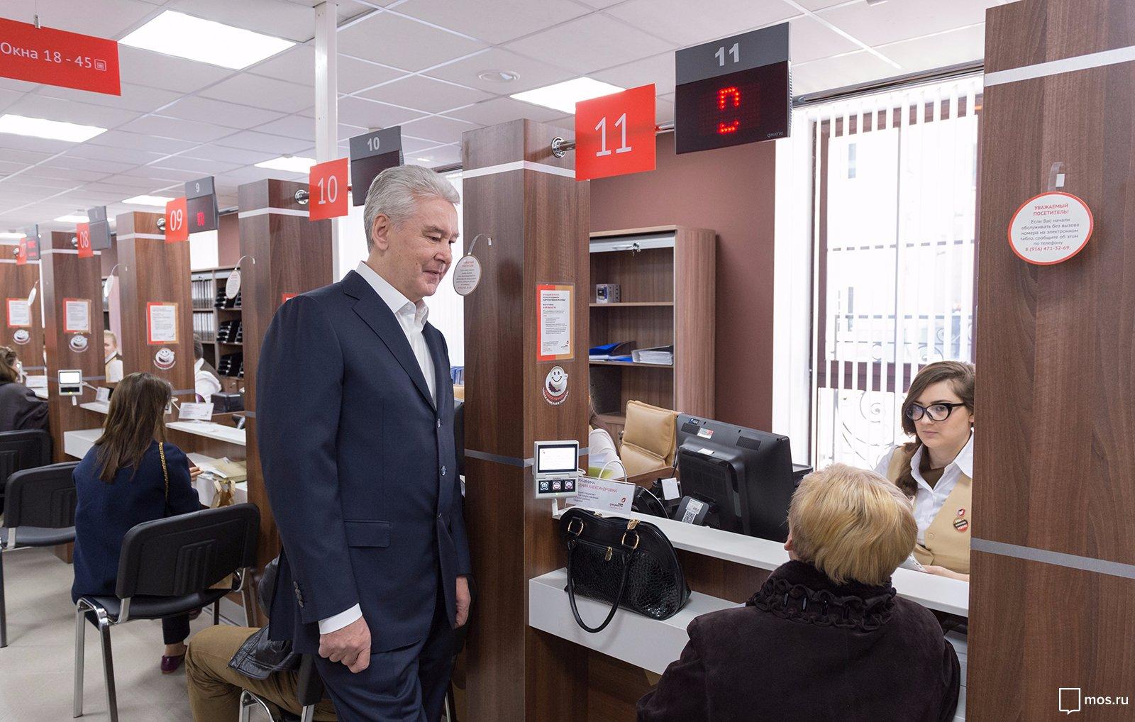 Кому положена московская надбавка к пенсии?