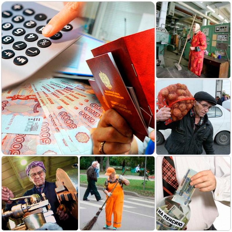 5000 рублей неработающим пенсионерам