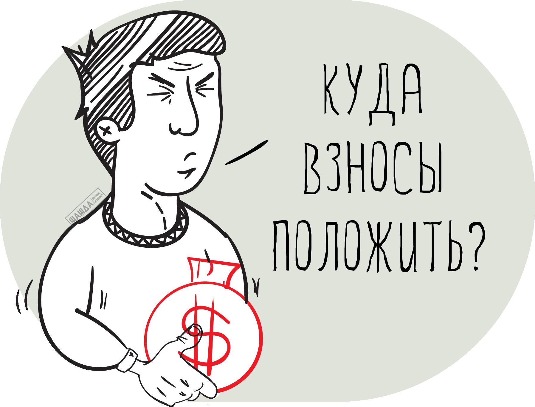 Пенсии по инвалидности в алтайском крае