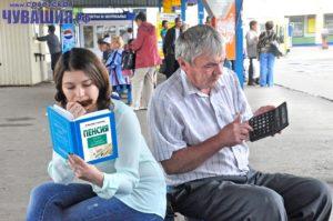 Размер минимальной пенсии в Чебоксарах в 2017 году