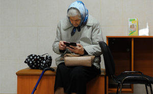 Средняя пенсия в Чебоксарах