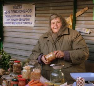 Как прожить пенсионеру на пенсию в России