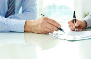 Когда нужно подавать документы для начисления пенсии