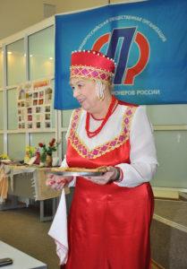 Отделение Союза пенсионеров России Алтайского края