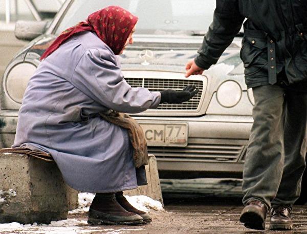 Почему Россия такая богатая страна и такой бедный народ?