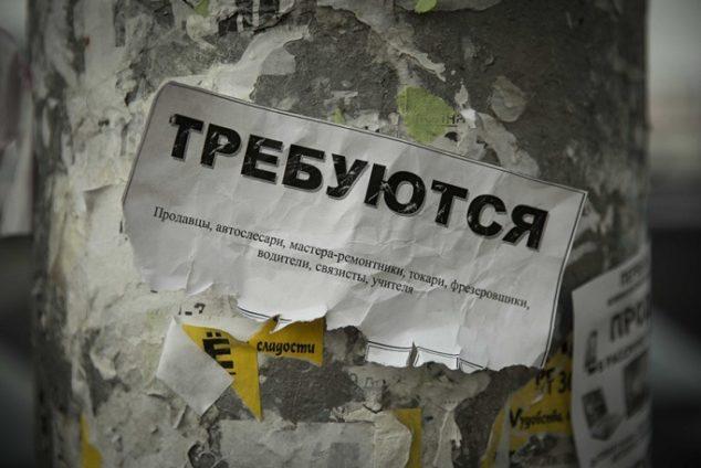 Почему в России низкая зарплата