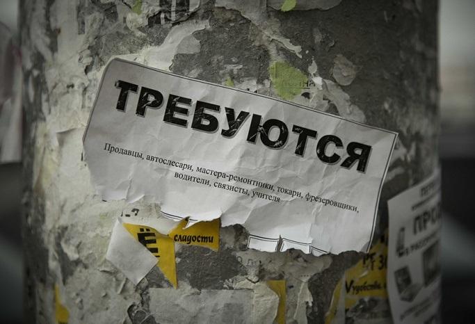 Почему в России низкая зарплата?