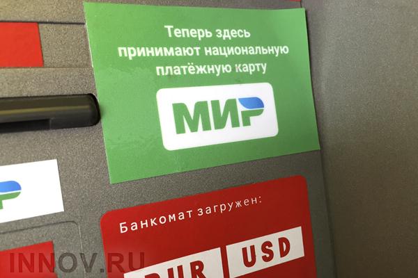 """Пенсионная карта """"Мир"""" Сбербанка: начисление процентов"""