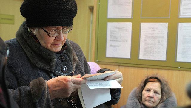Сколько нужно стажа для минимальной пенсии в России?