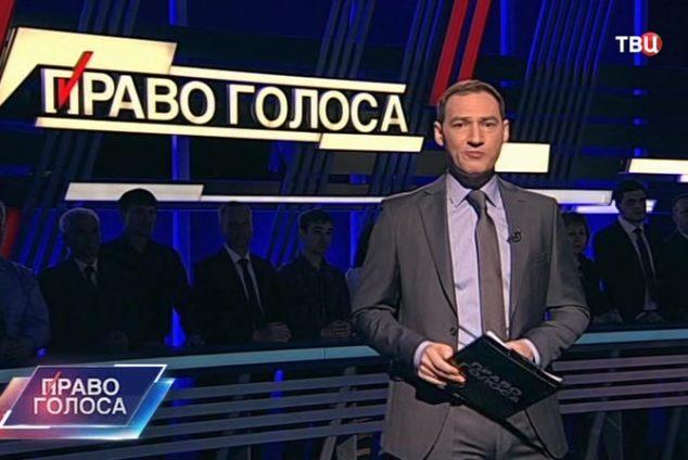 Избили польского журналиста на ТВЦ